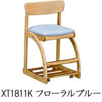 【当店会員価格ございます】 カリモク karimoku デスクチェア/学習椅子 XT1811K フローラルブルー
