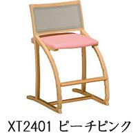 【開梱設置無料※】 【当店会員価格ございます】 カリモク Karimoku デスクチェア/学習椅子 XT2401P ピーチピンク 【代引き不可】