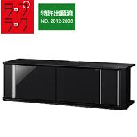 朝日木材加工 SWINGシリーズ CLOSEタイプ AS-CS1200 テレビ台/テレビスタンド 【代引きは手数料+送料が必要です】