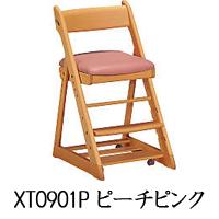 【当店会員価格ございます】 カリモク学習イス デスクチェア XT0901P ピーチピンク