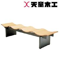 天童木工 ベンチ T-5662MP-NT(ナチュラル・LG色)