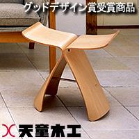 天童木工 S-0521MP-NT バタフライスツール メープル (ナチュラル)
