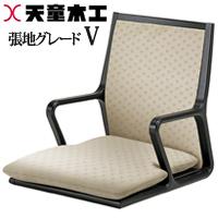 天童木工 座椅子 張地グレード:V(ビニールレザー) メープル(SR色)/T-5556MP-SR