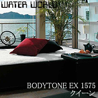 ドリームベッド ウォーターワールド アクアパズル フルセット BODYTONE EX 1575 クイーン1サイズ(1バッグ)