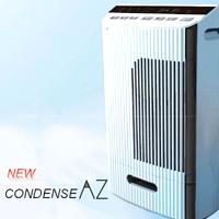 【あす楽】コンデンス除湿機 DBX-AZR カンキョー Eco調湿モード搭載・消臭性能プラス プレミアムホワイト【代引手数料無料】