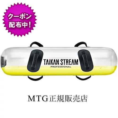 【1000円クーポン配布中】MTG TAIKAN STREAM PROFESSIONAL タイカンストリームプロフェッショナル AT-TP2230F【送料無料】【代引手数料無料】