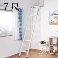 【送料別途見積】Panasonic パナソニック スライド収納式ロフトはしご 7尺タイプ(10段) CWLT272U
