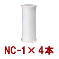 ヤジマ温泉お風呂 交換フィルター NC-1(4本セット)