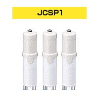 【ポスト配送】【送料無料】浄水カートリッジ JCSP1 (3本入り) 13項目除去タイプ トクラス ヤマハリビングテック 水栓一体型 高除去性能タイプ【代引き・日時指定不可】