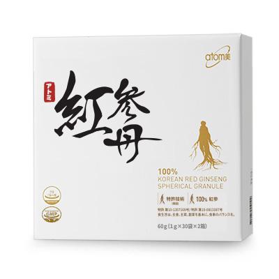 韓国コスメ Atom美 アトミ 紅参丹 ■栄養補助食品