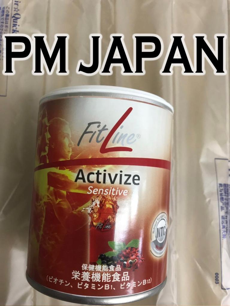 アクティヴァイズ センシティブ 3個セット PMジャパン ■栄養補助食品