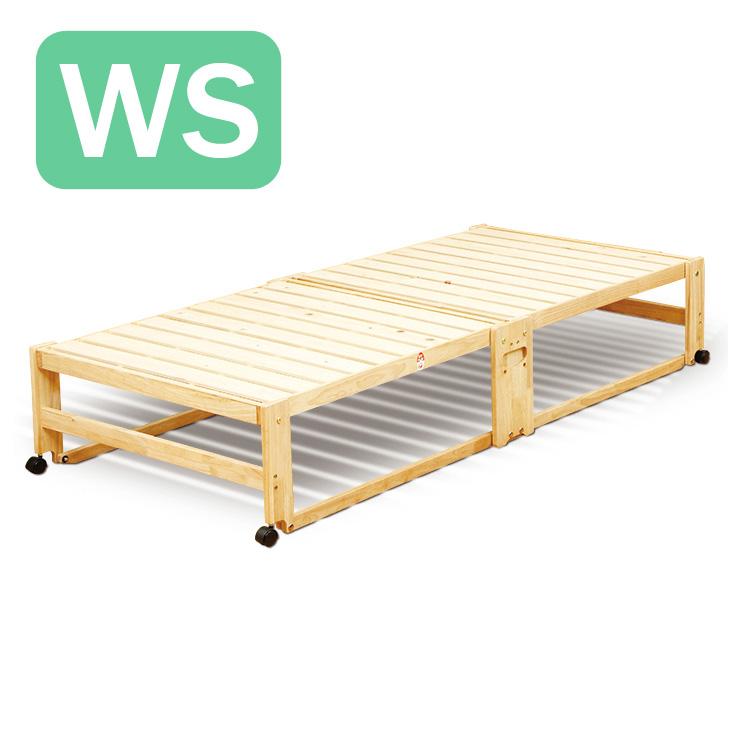 中居木工 折りたたみ ベッド ハイタイプ WSサイズ NK-2771 / NK-2773 ひのき すのこ 日本製 【送料無料(北海道・沖縄・離島除く)】【代引不可】