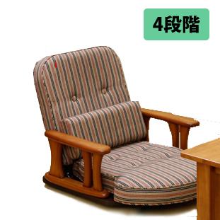 中居木工 天然木 回転座椅子 ロータイプ 日本製 NK-2200【送料無料(北海道・沖縄・離島除く)】【代引不可】