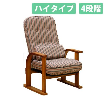 中居木工 天然木 肘付き 高座椅子 親想い ハイタイプ 4段階 日本製 NK-2224【送料無料(北海道・沖縄・離島除く)】【代引不可】