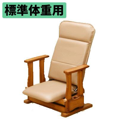 中居木工 天然木 起立補助椅子 ロータイプDX 日本製 NK-2024【標準体重用】【送料無料(北海道・沖縄・離島除く)】【代引不可】