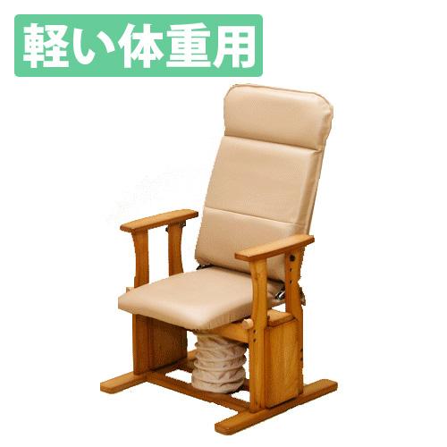 中居木工 天然木 起立補助椅子 ハイタイプDX 日本製 NK-2010【軽い体重用】【送料無料(北海道・沖縄・離島除く)】【代引不可】