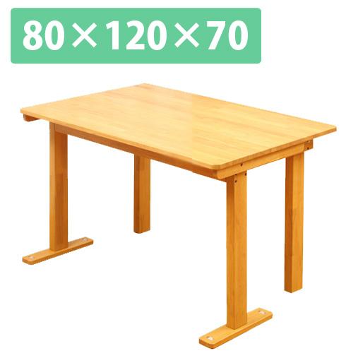 中居木工 天然木 折りたたみテーブル NK-2456 幅80×長120×高70cm 【送料無料(北海道・沖縄・離島除く)】【代引不可】