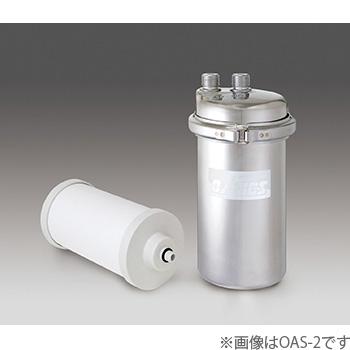 キッツ オアシックス 家庭用浄水器 直圧式 OAS-2 1形 OAS2【送料無料】