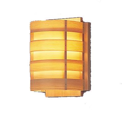 JAKOBSSON 323B2569 JAKOBSSON LAMP ヤコブソンランプ YAMAGIWA ヤマギワ【ランプ別】【要工事】