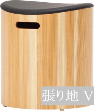 スツール 椅子 天童木工 F-3253SG-NT 張り地グレードV スギ圧密材(ナチュラル)