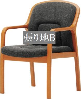 椅子 イス チェア 天童木工 T-5344NA-CH 張り地グレードB 模様替え インテリア 食卓 木製イス 木製椅子