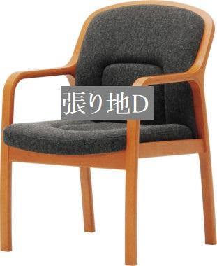椅子 イス チェア 天童木工 T-5344NA-CH 張り地グレードD 模様替え インテリア 食卓 木製イス 木製椅子