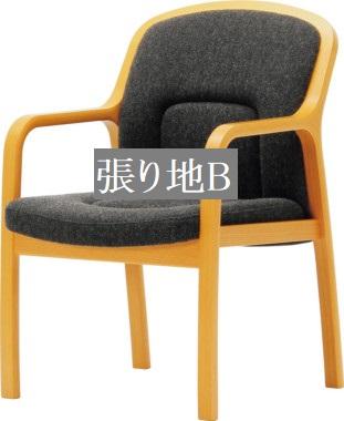 椅子 イス チェア 天童木工 T-5344NA-ST 張り地グレードB 模様替え インテリア 食卓 木製イス 木製椅子