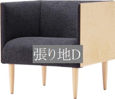 椅子 イス チェア 天童木工 T-5869MP-NT 張り地グレードD 模様替え インテリア 食卓 木製イス 木製椅子