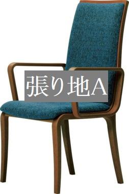 【新発売】 椅子 イス チェア 天童木工 張り地グレードA T-5995MP-BW 張り地グレードA 模様替え 模様替え インテリア 木製イス 食卓 木製イス 木製椅子, 相楽郡:396479bd --- odishashines.com