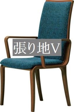 椅子 イス チェア 天童木工 T-5995MP-BW 模様替え インテリア 食卓 木製イス 木製椅子