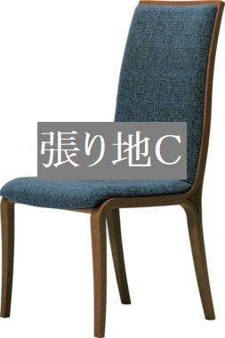 椅子 イス チェア 天童木工 T-5996MP-BW 張り地グレードC 模様替え インテリア 食卓 木製イス 木製椅子
