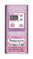 【店内在庫限定特価】ヒロセ電機 干渉波EMS パーフェクト4000
