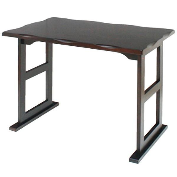 ヤマソロ くつろぎテーブル(高座椅子用) 82-782 ダークブラウン (代引対象外)