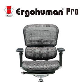 【組立無料】エルゴヒューマン EHP-LAM プロ -エルゴプロ-オットマンなし EHPLAM Ergohuman【代引き不可】