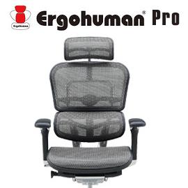 【組立無料】エルゴヒューマン EHP-HAM プロ -エルゴプロ- オットマンなし EHPHAM Ergohuman【代引き不可】