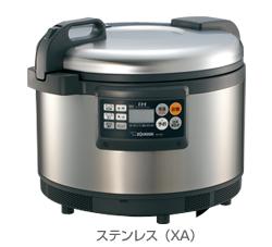 【代引き不可】 象印 ZOJIRUSHI 業務用IH炊飯ジャー 単相200V専用 NH-GE54