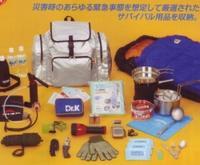 スーパーサバイバルキット 8825 ~リーダーの条件~ 防災対策用品 避難セット