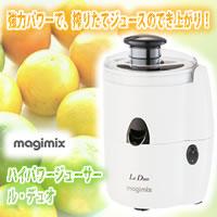 Magimix (戰鬥),功率榨汁機樂雙核處理器 02P24Oct15