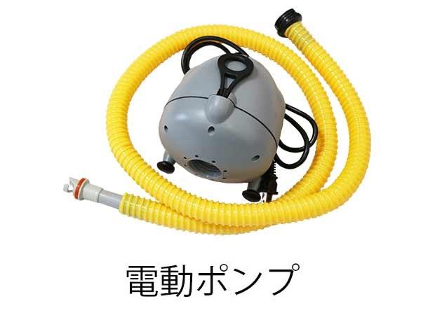 【送料別】 フィットネスエアーマット用電動ポンプ P1600 中旺ヘルス 【代引き不可】