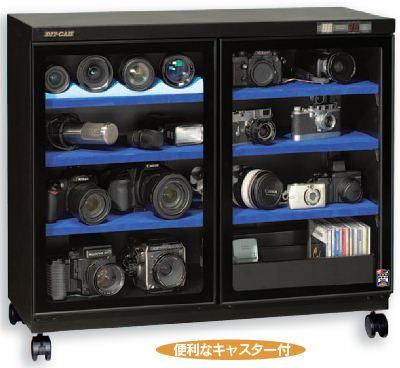 H-155WD-Mii moisture-proof freezer due Torri-Han clean dry cake horizontal series