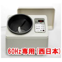 【あす楽】大正電機 レディースミキサー パンこね機 KN-1500 (KN1500) 60Hz専用(西日本)