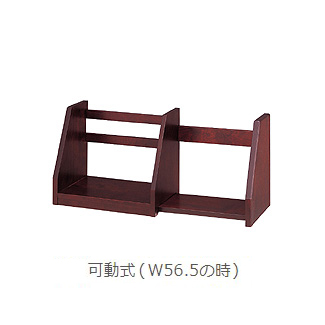 飛騨産業 北海道民芸家具シリーズ スライド本立て HM901 キツツキマーク