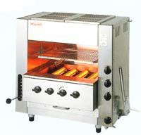 アサヒサンレッド 業務用同時両面焼きグリラー NEW武蔵 SGR-N65