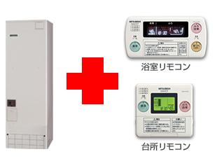 三菱電機 温水器550L SRT-55W2 + リモコン セット (リモコン RMC-8SE)
