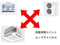 三菱电机公司、 商店和办公室空调 (Mr.SLIM) 4 种方式天花板卡带类型为 < 达到卡带 MPLZ ERP112BECM