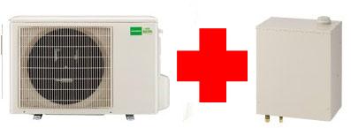 エコヌクールピコ コンパクトタイプ ヒートポンプ熱源機 セット