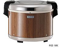 【送料無料】 象印(ZOJIRUSHI) 業務用電子ジャー 単相100V専用 THA-C40A