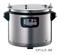 【送料無料】象印(ZOJIRUSHI) 業務用 マイコンスープジャー TH-CU160