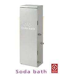 三菱レイヨン家庭用炭酸泉 給湯器直結タイプ・一戸建て用 SPA1001