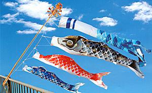 鯉のぼり 撥水 悠悠武蔵錦 1.2mバルコニーセット ポール付ファミリーセット